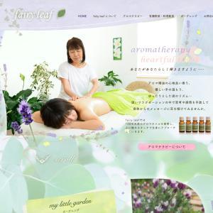 """PinkySmile  城山台""""fairy leaf""""さんWebデザインさせていただきました♪"""