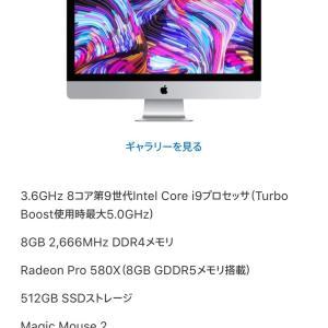 ついにiMac2019デビューしました!!