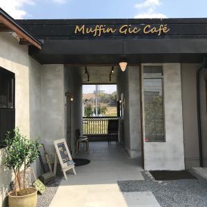 """木津川市城山台 リニューアル♡ """"MuffinGicCafe""""さんに行ってみました!"""
