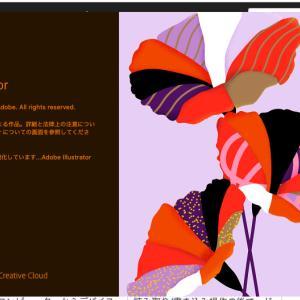 備忘録! Illustrator起動エラーでAdobeサポートのチャット初めて利用してみました