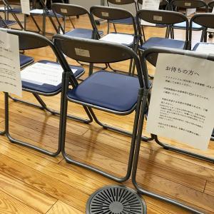 木津川市城山台 令和3年度保育施設利用申請してまいりました!