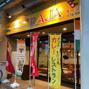 """木津川市城山台 """"RAJA 加茂店""""さんにお邪魔しました!"""