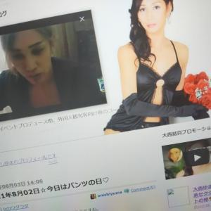 ゆまサロン公開ツイキャスとYouTubeチャンネル開始~♪