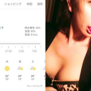 09月21日(火)おはモニ(^ε^)-☆Chu!!