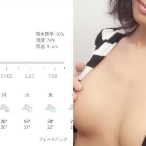 09月25日(土)おはモニ(^ε^)-☆Chu!!