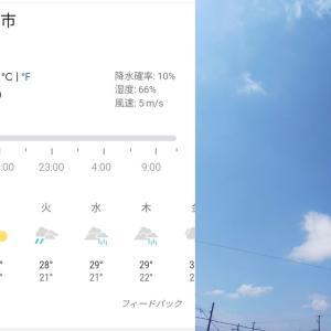 09月26日(日)おはモニ(^ε^)-☆Chu!!