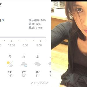 10月16日(土)おはモニ(^ε^)-☆Chu!!