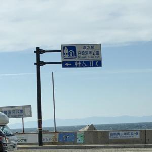 近畿・道の駅 白崎海洋公園(和歌山県)