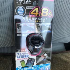 快適化75、モニター2USBポート(4.8A)取付