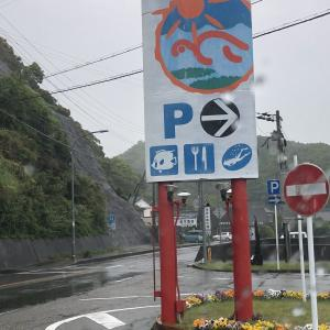 GW2日目 和歌山県 串本海中公園 太地町立 くじら浜公園&博物館