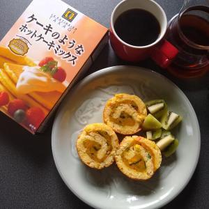 伊達巻?ロールケーキ?フーディストアワード2019レシピ&フォトコンテスト スペシャル
