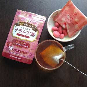 食後の血糖値の上昇を緩やかに からだ応援サラシア茶 10ティーバッグ×3袋セット