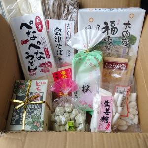 ダンボールにいっぱい! コロナ支援。会津のお土産。