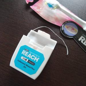 フッ素を含んだフロスで歯間のむし歯ケア コスパ良し リーチ デンタルフロス フッ素