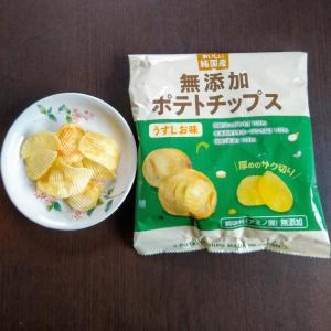 昔食べたポテトチップスの味 無添加で安全 純国産 ポテトチップス うすしお味