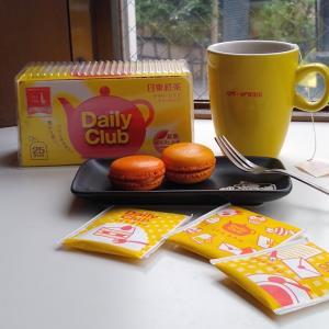 パッケージが可愛い♪ 日東紅茶 デイリークラブ ティーバッグ