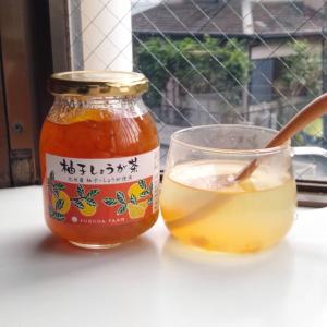 冷え性対策に飲んでます♫ 柚子しょうが茶