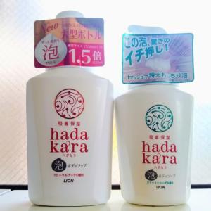 大型ボトル550mlの1.5倍! hadakara(ハダカラ)ボディソープ 泡で出てくるタイプ