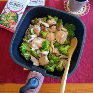 簡単!美味しい!栄養満点!言う事なし!キユーピー3分クッキング 蒸し煮用ソースシリーズ