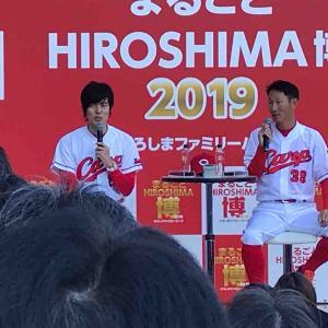 まるごとHIROSHIMA博で赤松さん♪
