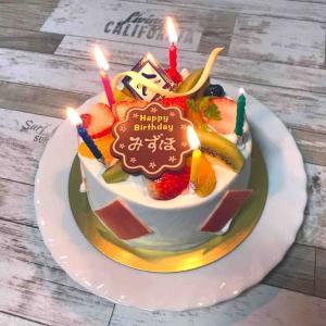 わたしの誕生日