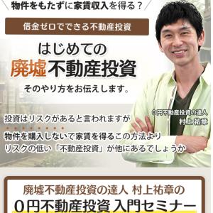 7/4(木)、18(木)に東京で無料セミナーを開きます