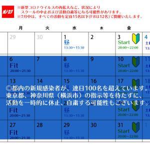 2020年07月オノスク開催スケジュール@COSTA横浜