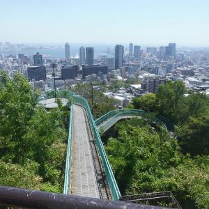 旅程 神戸元町から春日野道の辺り