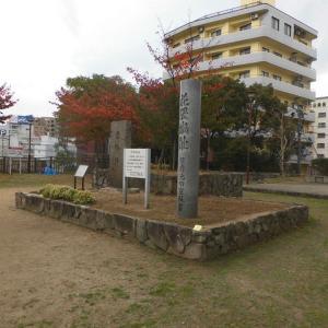 花隈城跡 -神戸市中央区花隈町-