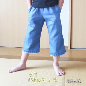 6代目!イージーパンツ☆