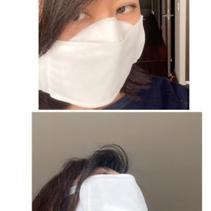 18円でマスク出来た!
