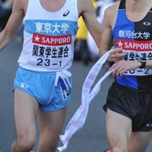 箱根駅伝でレダマ・キサイサ選手の走りが見たかった~今日はいい夫婦の日