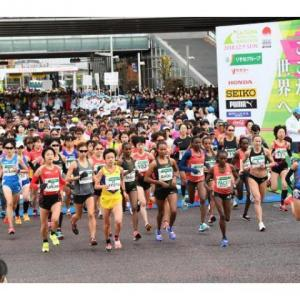 さいたま国際マラソンの開催見送りに思うこと~今日は電子メールの日