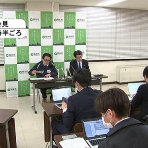 日本で新型コロナがまだ爆発的感染しない理由は~今日はエッフェル塔の日
