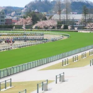 コロナ禍を乗り越えようとしている日本競馬~今日はおむつの日