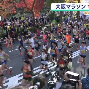 大阪マラソンなどが中止になるようですが~今日は小さな親切の日