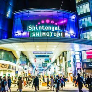 夜の街の賑わいで感じた熊本城マラソン2021開催の可能性~今日は慰霊の日