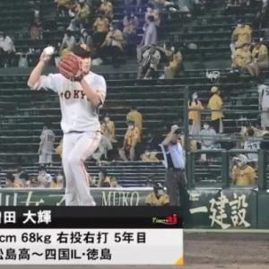 増田大輝内野手の投手起用について~今日はバナナの日