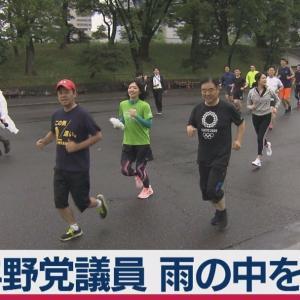 今こそジョギング・マラソン振興議連の出番~今日はかいわれ大根の日