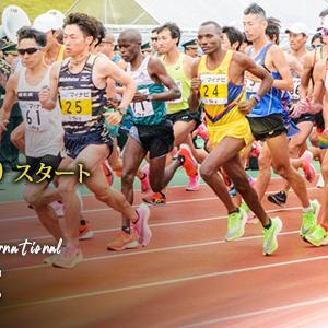 福岡国際マラソンの服部勇馬選手への期待~今日はテディベアの日