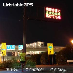 熊本県警の電光掲示板と歩行者優先の想い~今日はこんにゃくの日