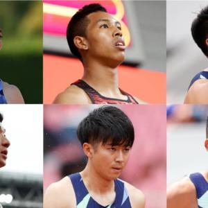 陸上日本選手権2021・男子100mを占う~今日は慰霊の日