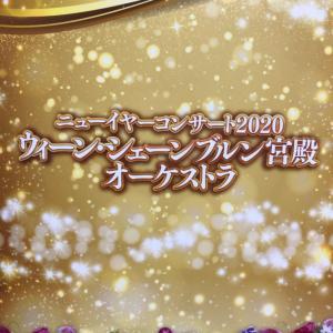ニューイヤーコンサート福井2020
