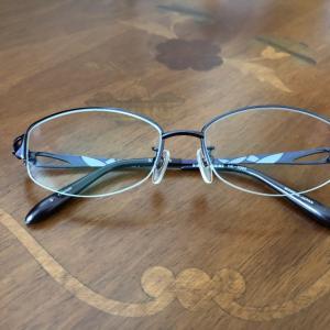 初めての老眼鏡