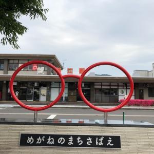 メガネの町 鯖江