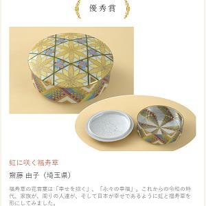 第7回日本キルンアート協会 コンクール&作品展の作品紹介