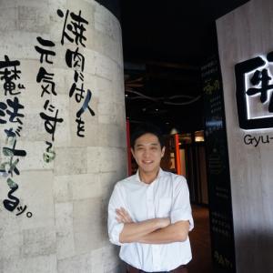 保護中: 日本の焼肉が楽しめる! Gyu-kaku(牛角)Kim Ma店