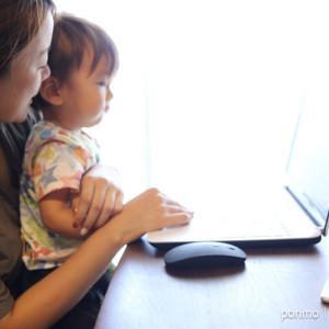 生きる価値を自分自身が感じられる「働き方」を海外でも子育て中でも<HELP YOUインタビュー 後編>