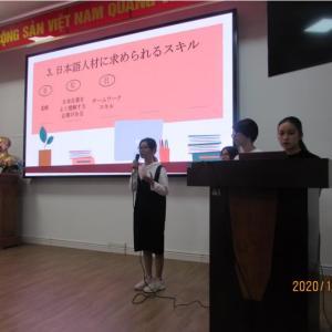 ベトナム人日本語人財をお探しの企業様、プレゼン授業協力のお願い