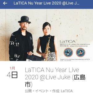 新年早々(^^;【Amebaおみくじ】2020年の運勢は...